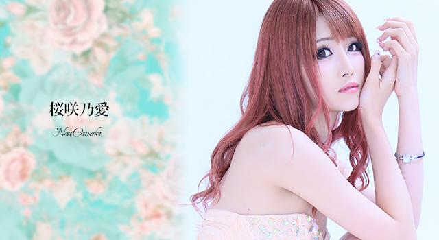 桜咲乃愛着用ドレス