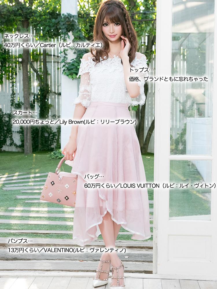 乃愛さんの同伴ファッションの傾向は?