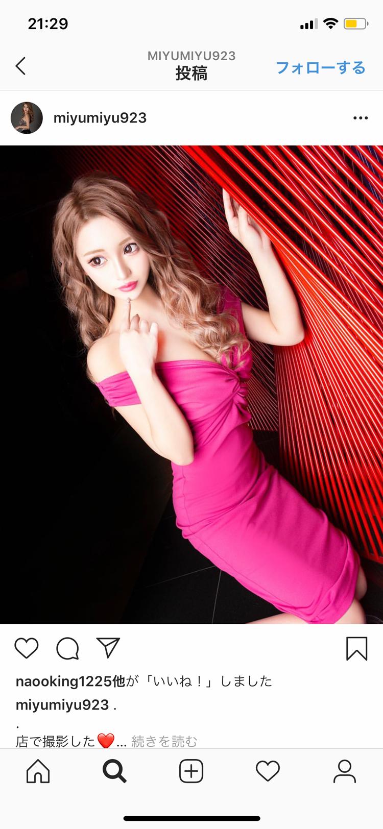 みゆはNOダイエット!!ヤセる努力よりセクシードレスで美をキープ♡