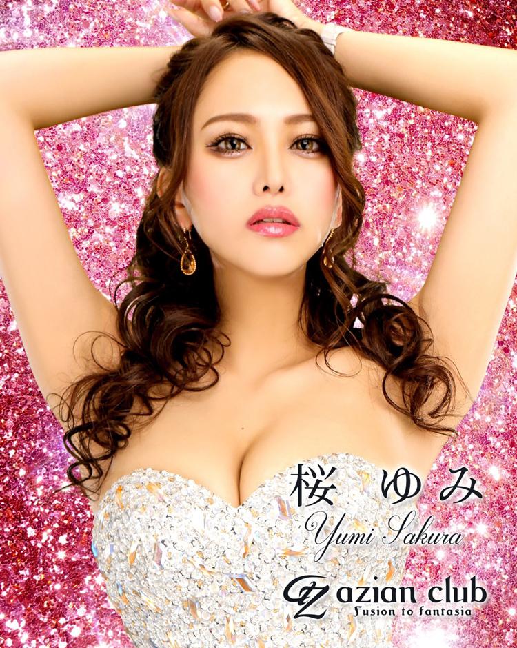 桜ゆみが貫くSランクな働き方♥ 最高な私でいるための7つの法則!!