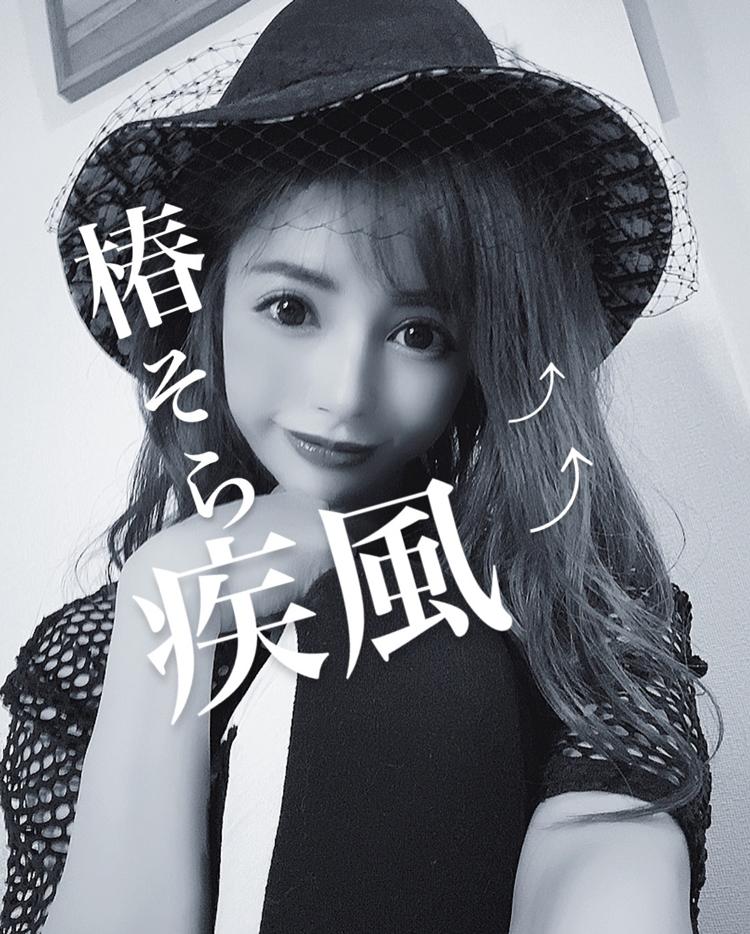 トップライバー椿そらのイチナナ研究レポート♡ 配信で売れる人 売れない人たった1つの差!!