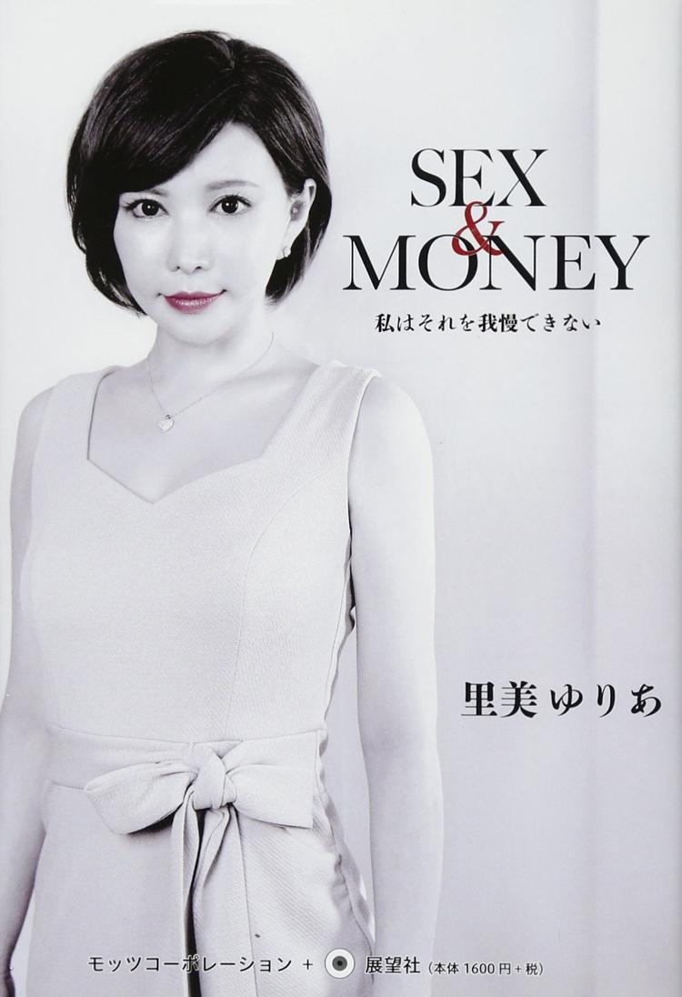 伝説のAV女優・里美ゆりあ3億円脱税事件から始まった六本木キャバ嬢人生