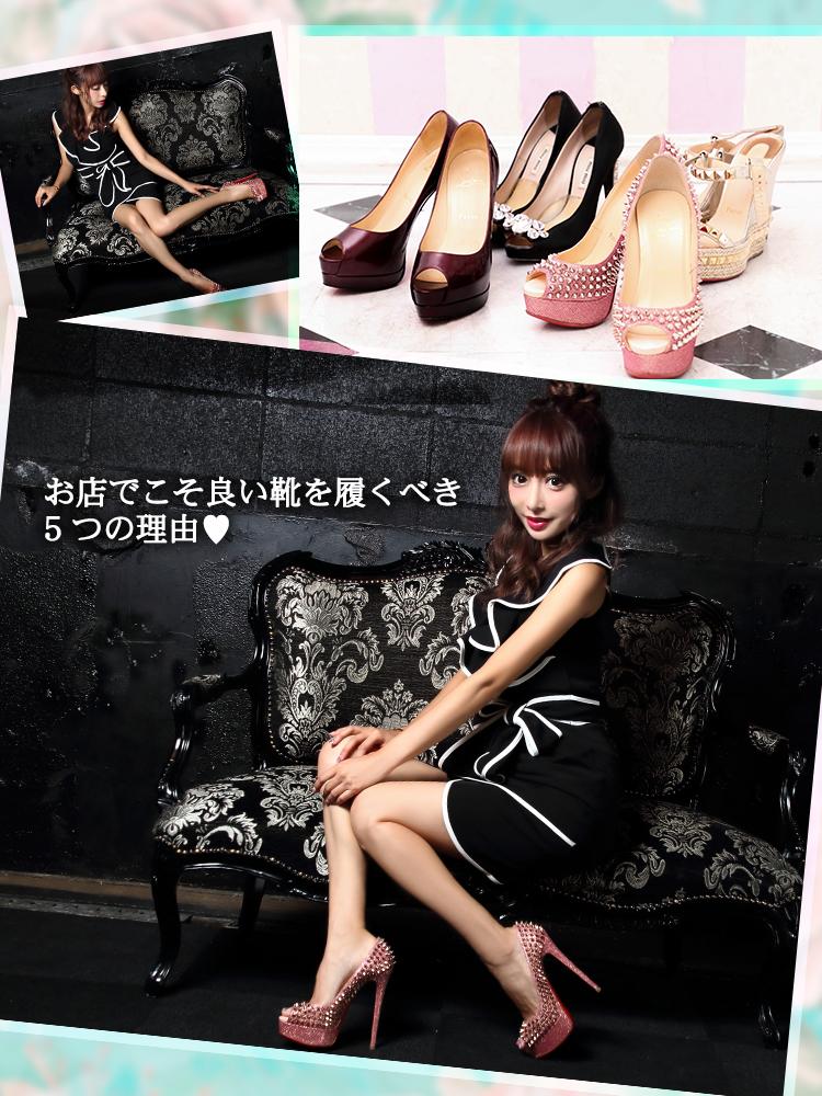お店でこそ良い靴を履くべき5つの理由♥一條りおな