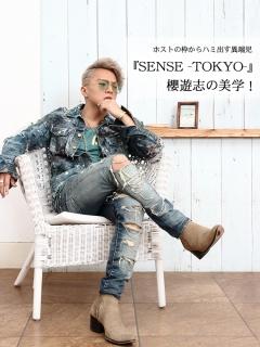 ホストの枠からハミ出す異端児『SENSE -TOKYO-』櫻遊志の美学!