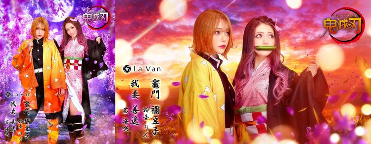 ナンバー1よりナンバー2でいたい!! 『La Van』茜海咲のキャバ嬢マインド♥