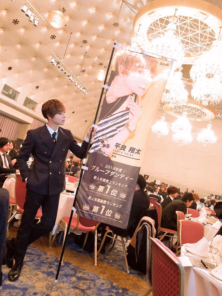 平良翔太×心之友也 エンターテイナー対談【後編】 ブランディングで競争を抜け出そう!!