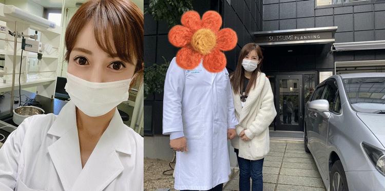 歌舞伎町『ジェントルマンズクラブ』椿そらが日本一の美容液を作ったワケ!!